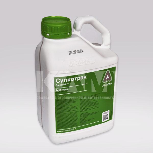СУЛКОТРЕК, КС - селективный до - и раннепослевсходовый гербицид для защиты кукурузы от широкого спектра злаковых и двудольных сорных растений.
