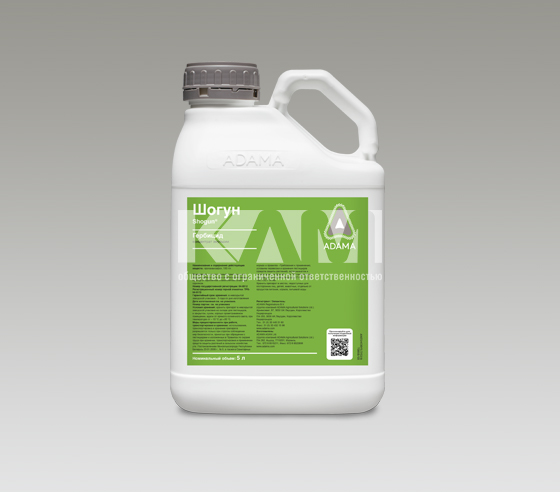 ШОГУН, КЭ - послевсходовый граминицид для защиты рапса, сахарной свёклы, льна и картофеля от однолетних и многолетних злаковых сорняков