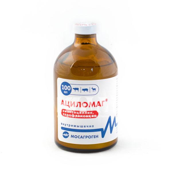 Ациломаг
