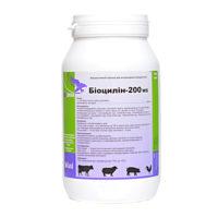 Биоциллин-200 WS
