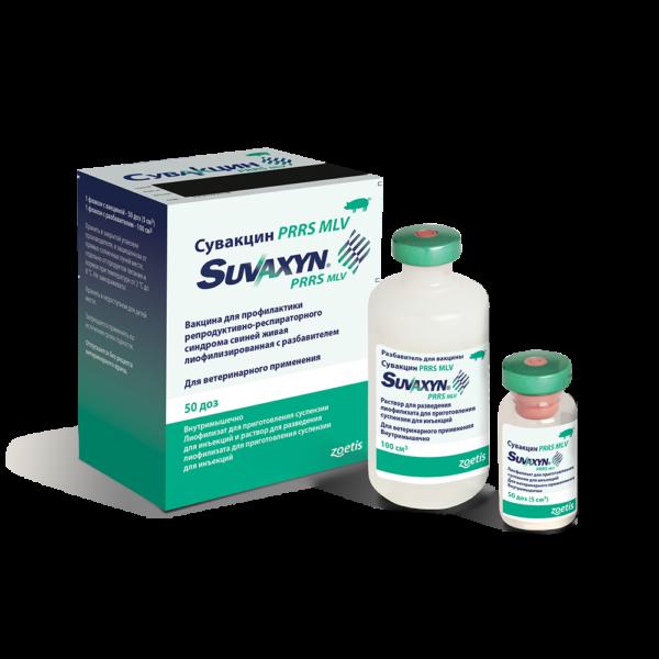 Сувакцин