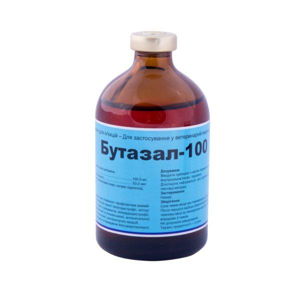 Бутазал-100