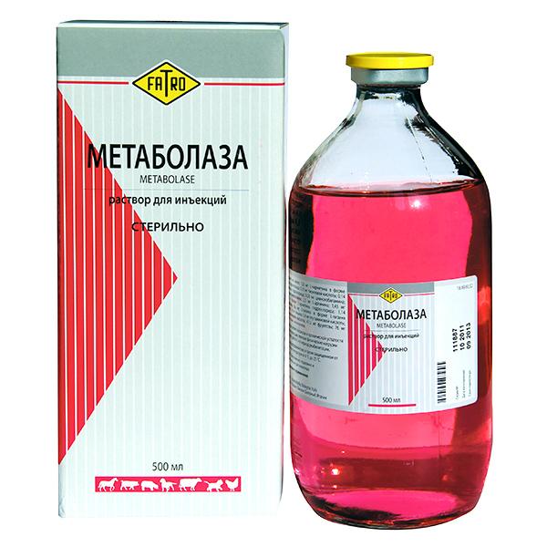 Метаболаза