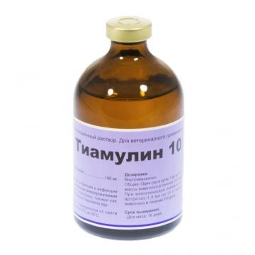 Тиамулин-10